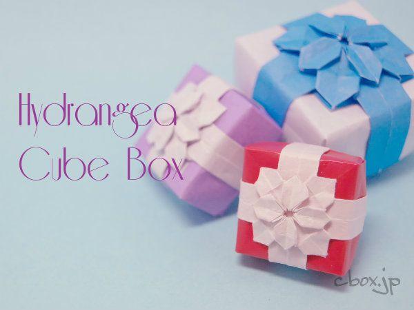 クリスマス 折り紙 折り紙 リボン 折り方 : jp.pinterest.com