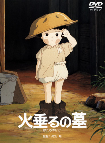 Grave of the Fireflies at Gogoanime in 2020 Grave of the