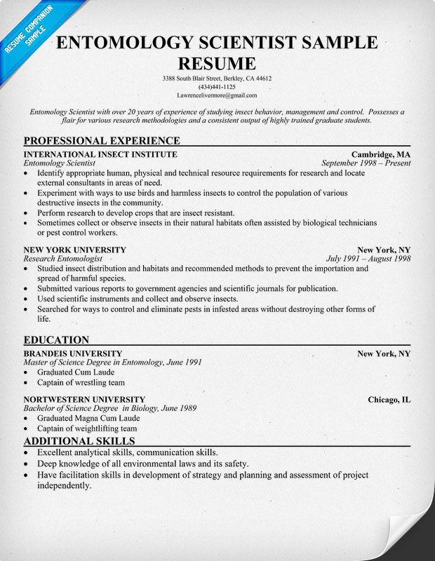 entomology scientist resume http www resumecareer info