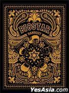Big Star Mini Album Vol. 2 - Hang Out