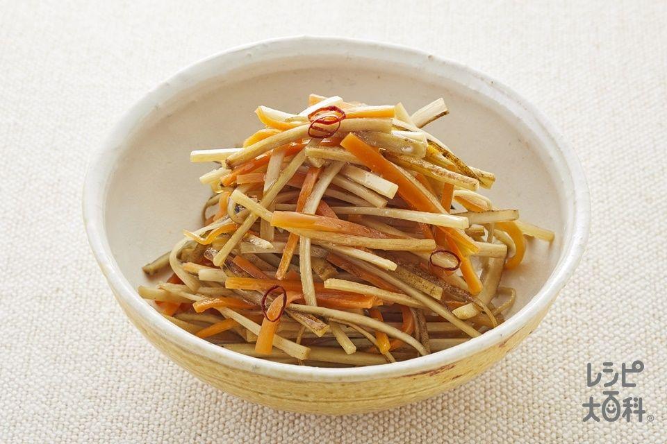 美味しい きんぴら ごぼう レシピ 本当に美味しいきんぴらごぼう|何度も作りたい定番レシピVol.86