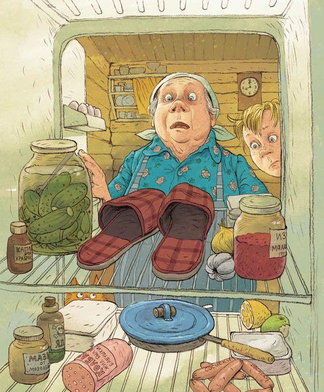 Картинки смешные бабушка и внучек, поздравления