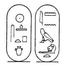 Amenemhet I (Sehotepibre)