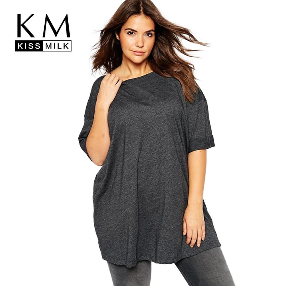 Kissmilk plus size women clothing casual solid loose top tees oneck