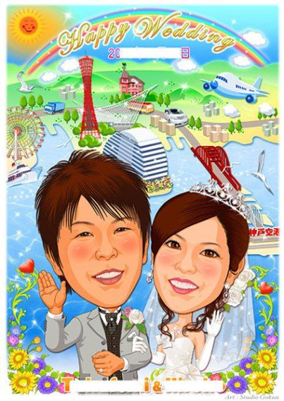 神戸 1 縦 神戸港 思い出の町風景 マップ構図 ウェルカムボード