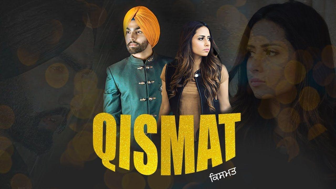 Qismat Ammy Virk Sargun Mehta New Punjabi Movie Latest