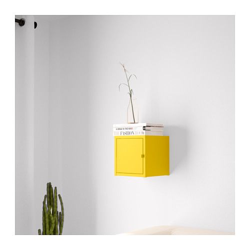 LIXHULT 수납장 - 메탈/옐로 - IKEA