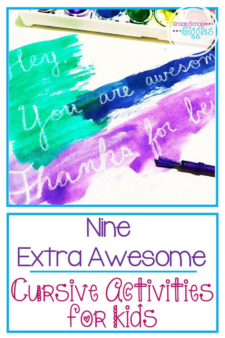 9 Extra Awesome Cursive Activities Every Kid Will Love | Handwriting ...