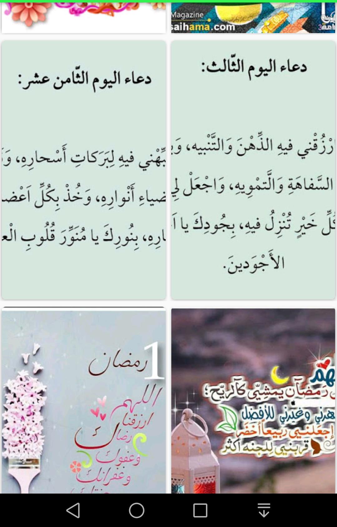 صور رمضان 2020 تحميل خلفيات وصور ادعية وتهنئة شهر رمضان الكريم Ramadan Kareem Ramadan Kareem