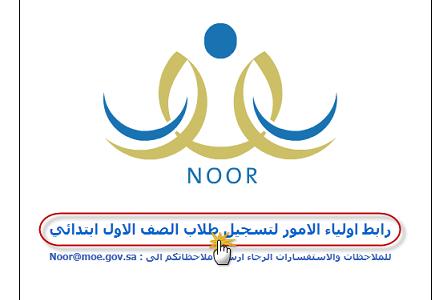 Pin By Arab On منوعات Company Logo Tech Company Logos Logos