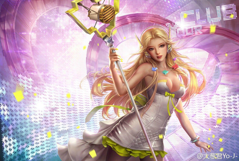 Pin By Yi On Dacongjun Digital Art Fantasy League Of Legends