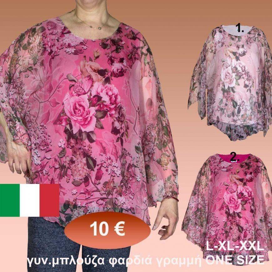 fdb44d24068 Γυναικεία μπλούζα φαρδιά γραμμή ONE SIZE καλύπτει από L έως XXL ...
