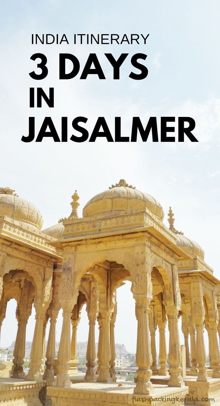Travel India, South Asia. 3 days in Jaisalmer itinerary. Best places to visit in Jaisalmer. Best things to do in Golden City. Backpacking Rajasthan, India