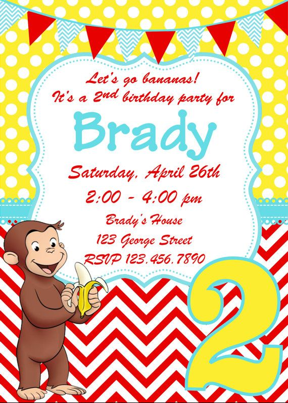 Curious George Birthday Invitation by WhiteTulipPaperie on Etsy