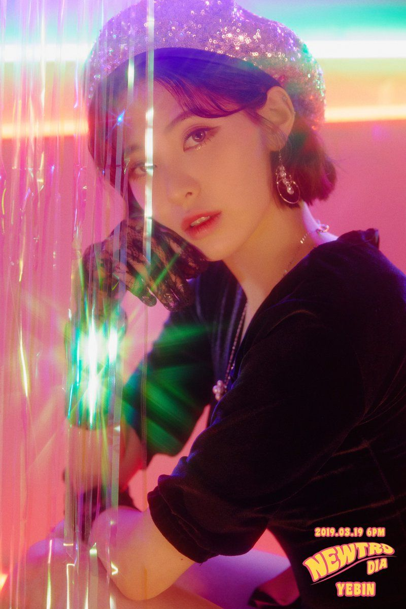 Newtro Photoshoot Concept Kpop Girl Groups Kpop Entertainment