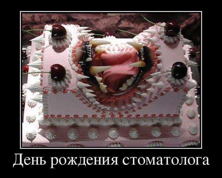 Веселые картинки про торт