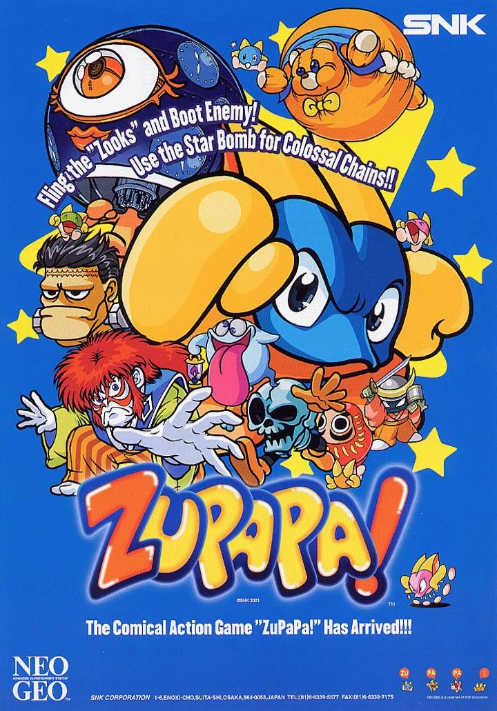 The Arcade Flyer Archive - Video Game Flyers: ZuPaPa!, SNK / SNK ...