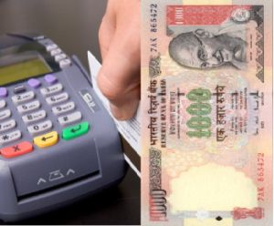 Now SBI Customers can use POS not only to pay for purchase done but also to Withdraw cash upto Rs 5000 per day from current Rs1000 from their debit card :If RBI grants permission to SBI