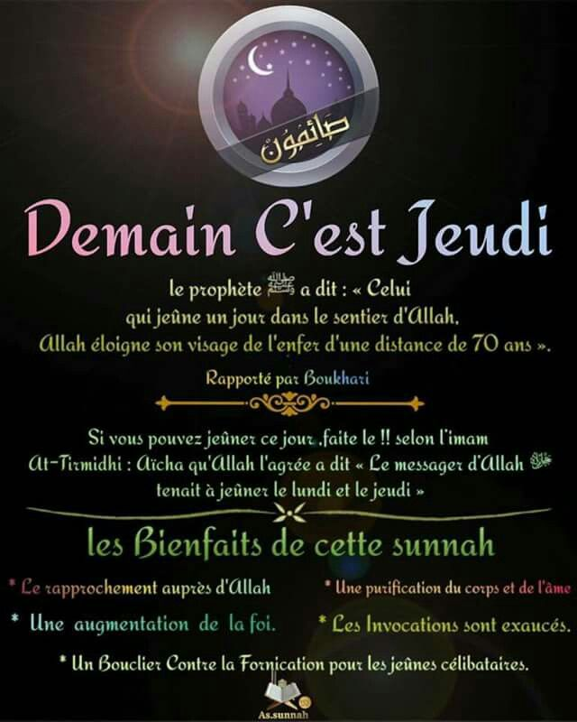 Epingle Par Amy Mbengue Sur Inspiration Citations Sur L Islam Citation Musulmane Apprendre L Islam