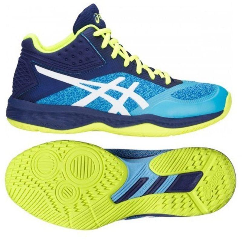 Buty Do Siatkowki Asics Netburber Ballistic M 1052a001 400 Granatowe Wielokolorowe Volleyball Shoes Asics Asics Shoes