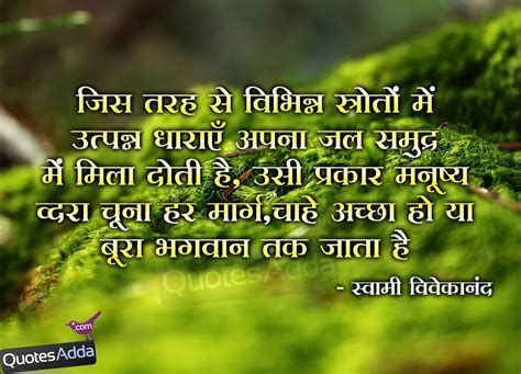 Family quotes hindi #family #quotes #hindi | familie ...