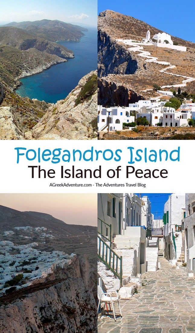 Folegandros Greece Island in the Aegean Sea #aegeansea