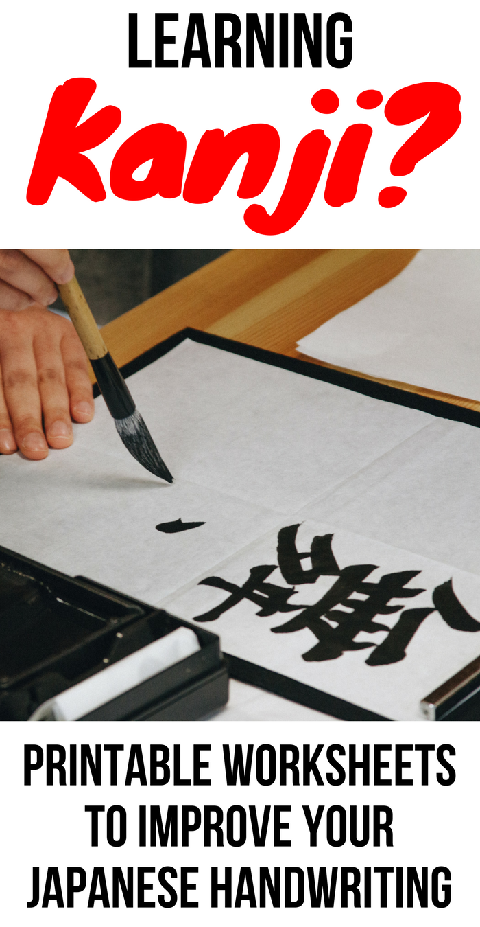 Instant Download Kanji Study Printable Learn kanji worksheets to – Kanji Worksheets