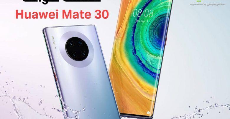 هاتف هواوي الجديد Huawei Mate 30 سيأتي بأربع نسخ صور وفيديوهات مسربة Apps Android