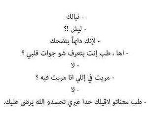 الله يرضى عليك Math Arabic Calligraphy Math Equations