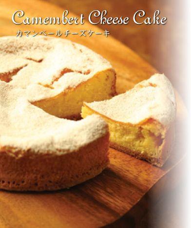 Camembert Cheese Cake ●tante-marie●