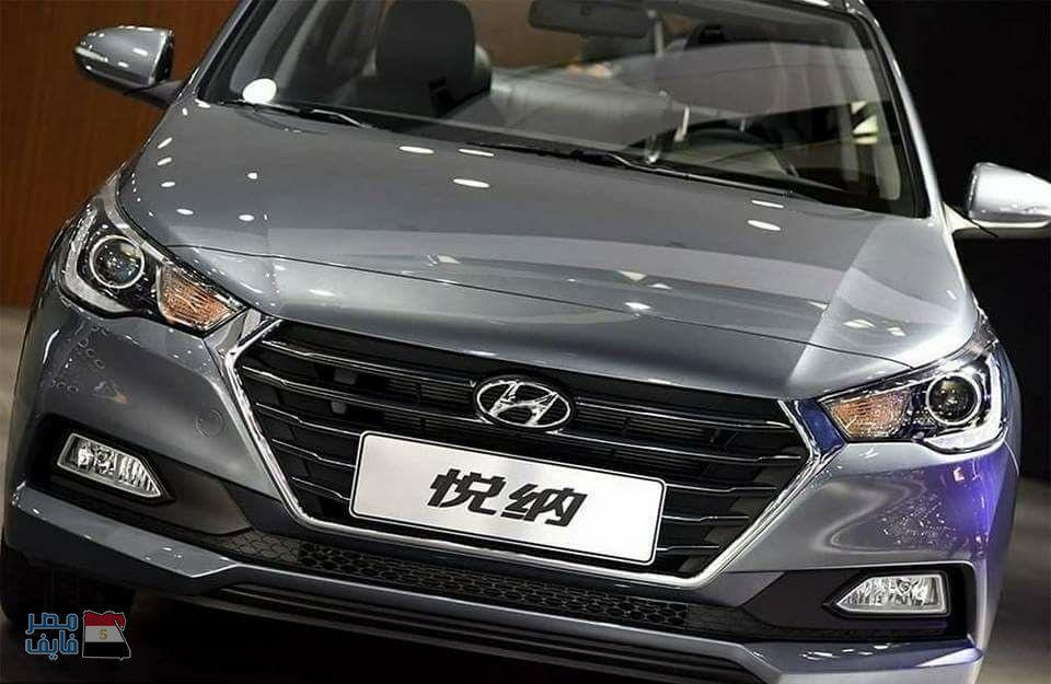 خليها تصدي بالأرقام والفيديو انخفاض أسعار سيارات هيونداي فيرنا المستعملة في سوق مدينة نصر Car Sports Car Bmw