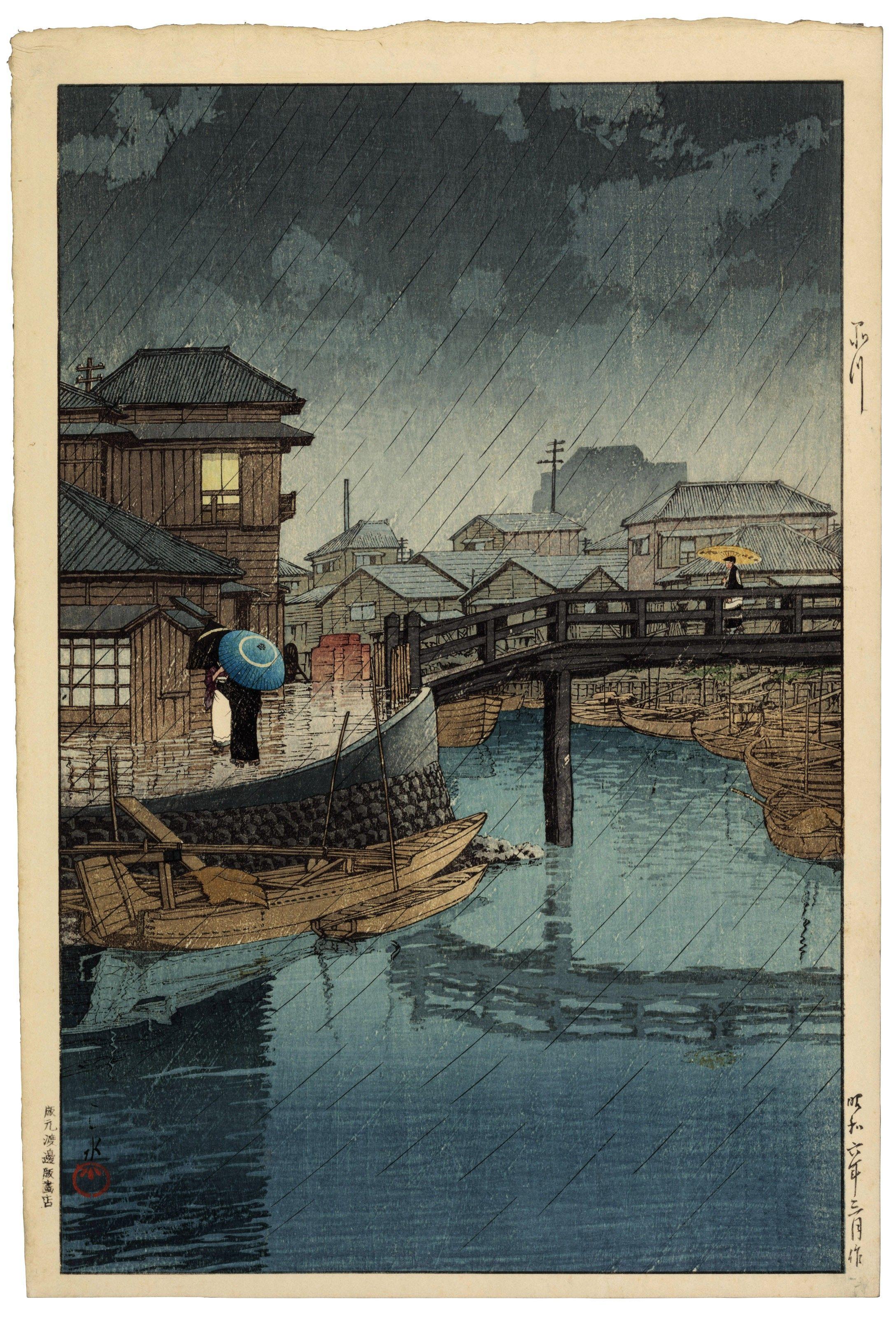 KAWASE HASUI (1883-1957) | Japanese woodblock printing, Japanese woodcut,  Japanese art