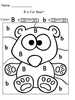 31++ Perfect color by letter worksheets info