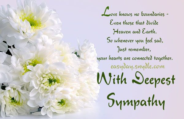 Sympathy Messages Picture Easyday Sympathy Messages Condolence Messages Sympathy Cards Sympathy Card Messages