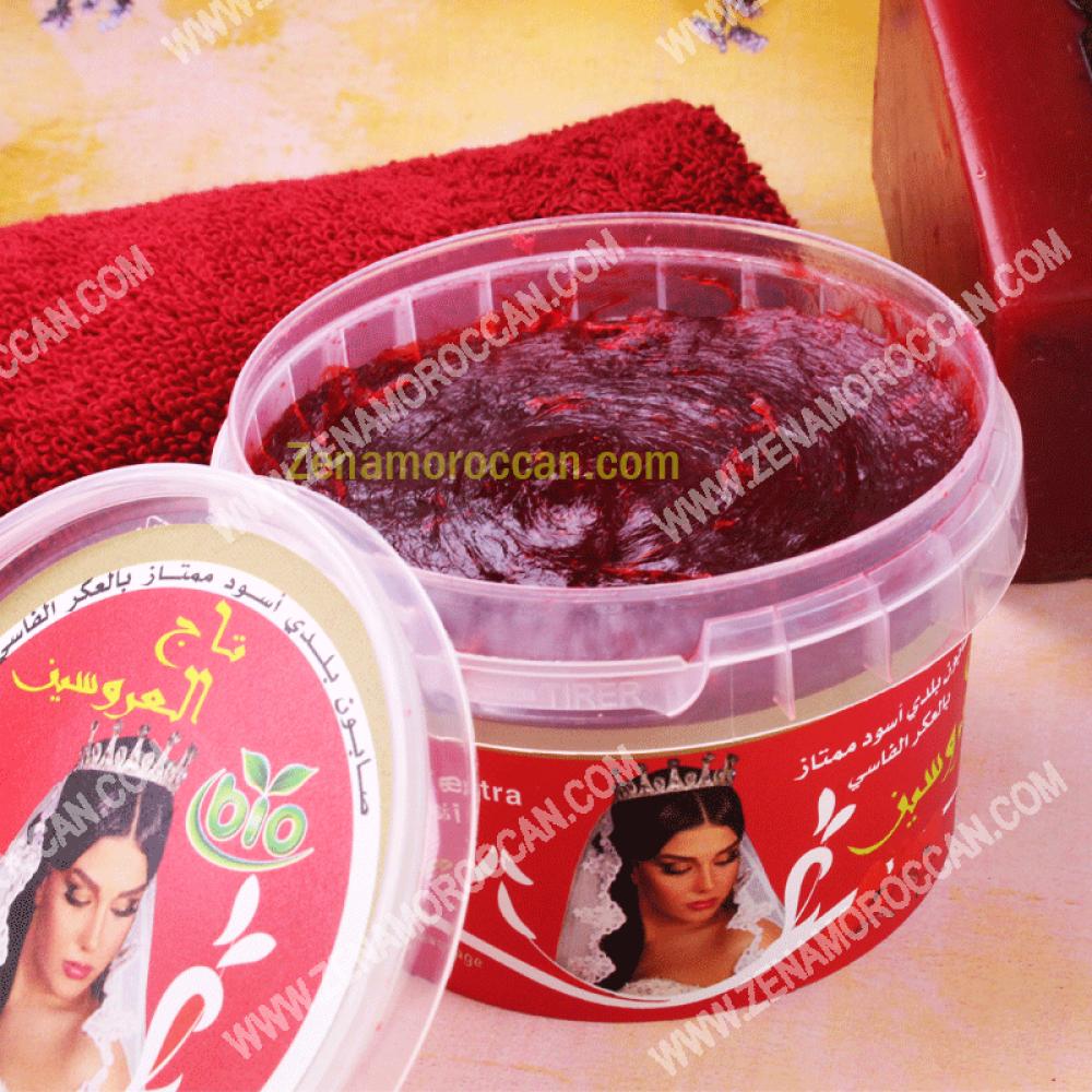 صابون أسود للتقشير بالعكر الفاسي Black Olive Oil Beauty Recipe Natural Soap