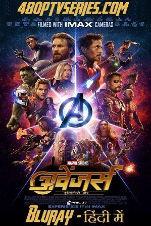 Avengers Infinity War 2018 Download Full Hindi Dual Audio Movie