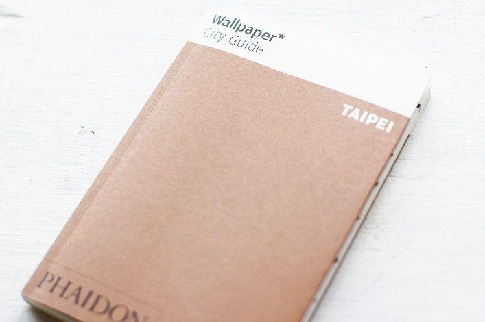 TAIPEI *wallpaer city guide