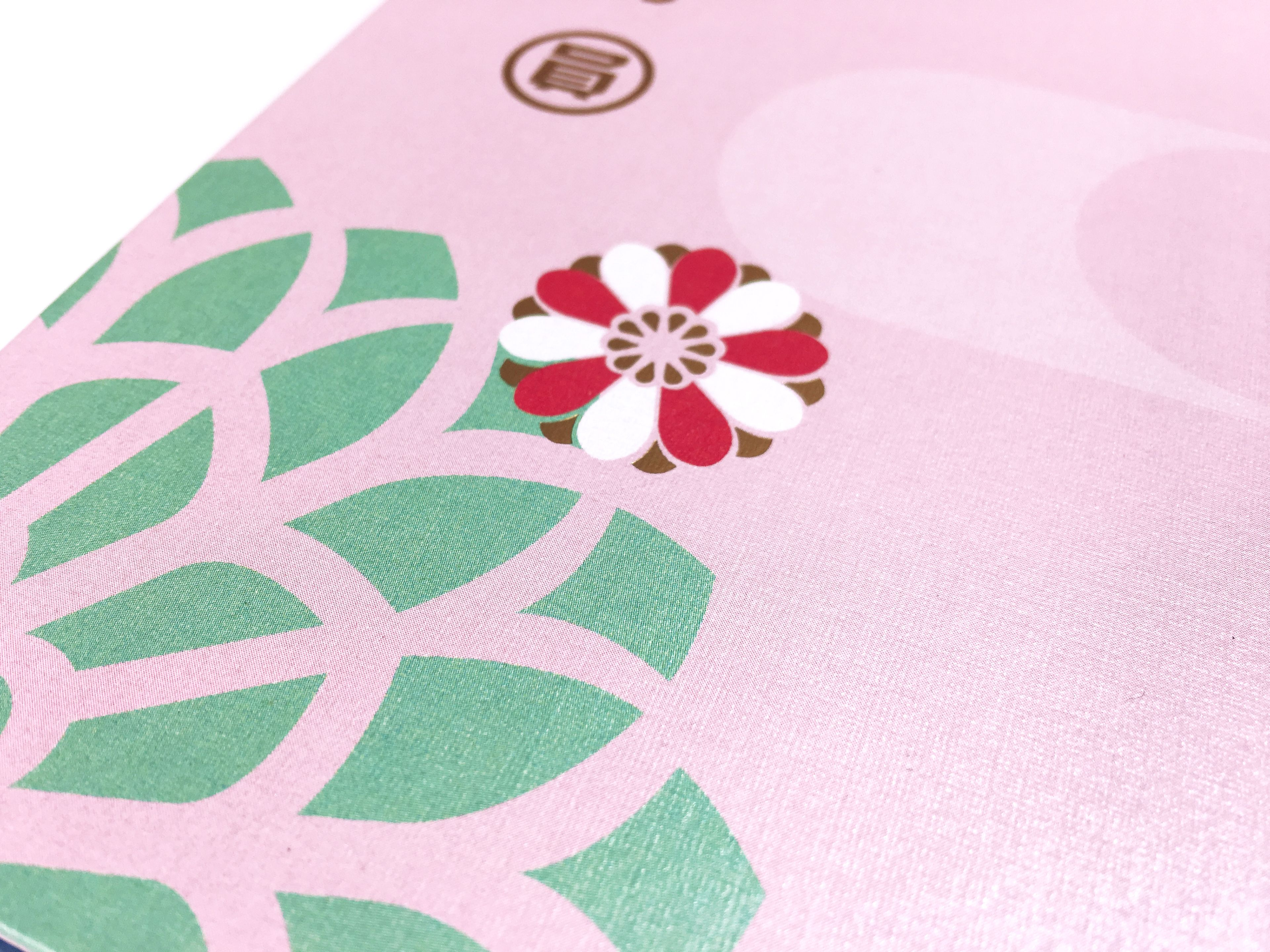 Blooming lotus designs women s - The Mooncake Packaging Of Allianz Is Associated With Lotus Flower In Sleek Elegant Design Symbolizing Beauty The Blooming Lotus Flower Also Indicates The