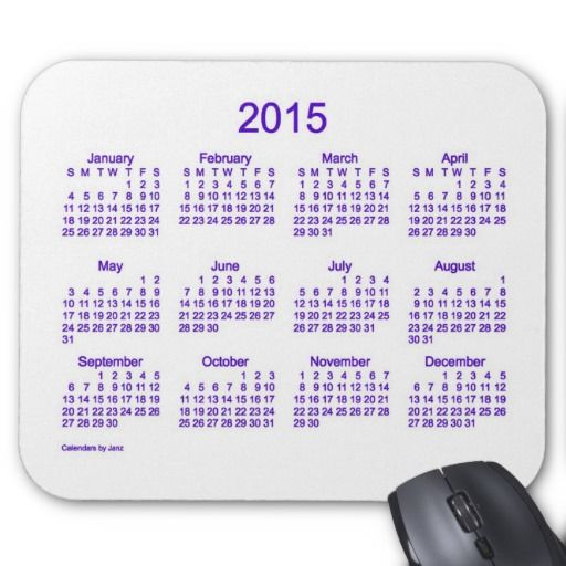 Purple and White 2015 Calendar Mouse Pad