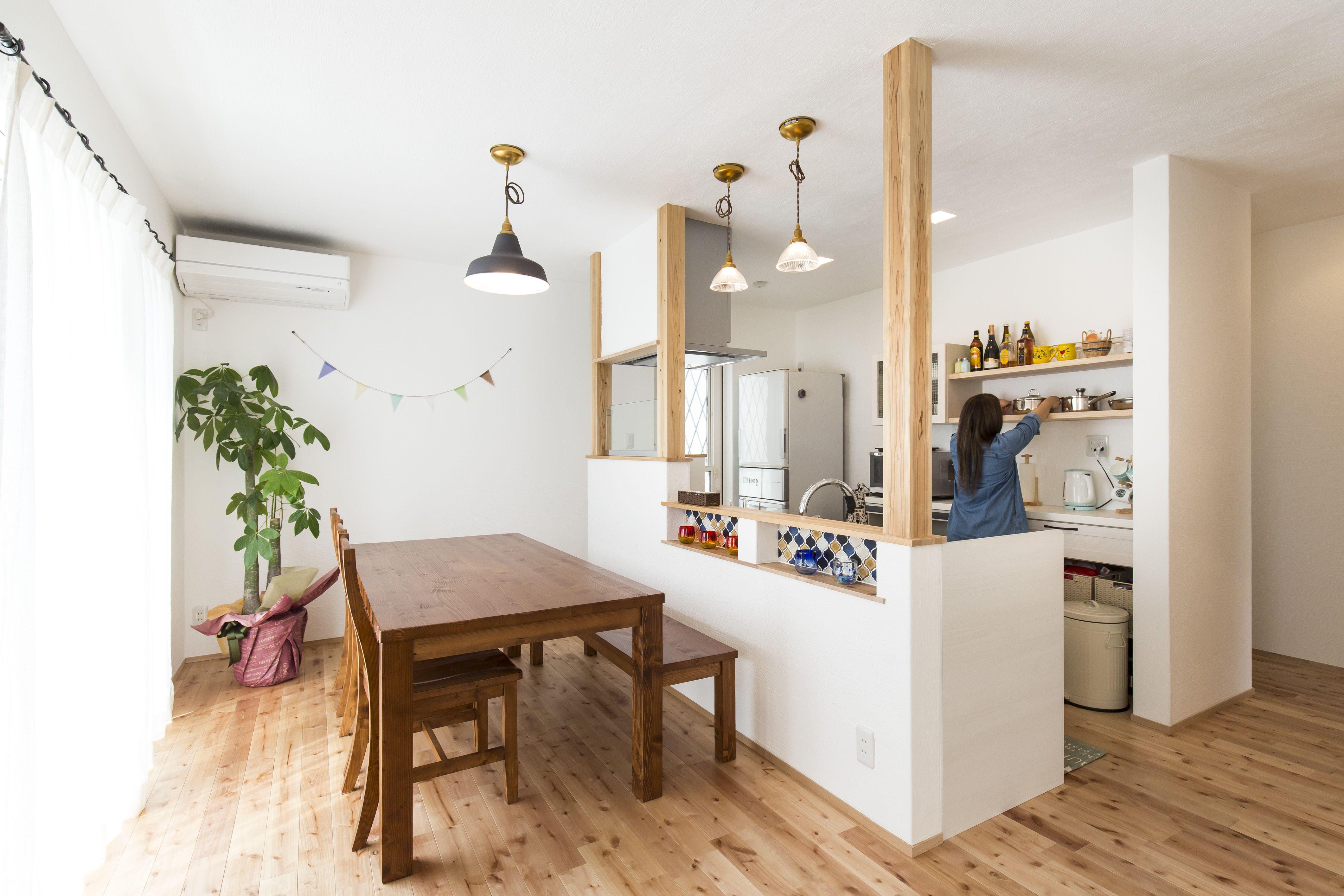 ケース95 模様替え リビング キッチン 無添加住宅