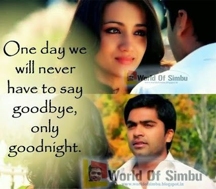 Love Quotes Images In Tamil Movies Urml4dt3r Famous Quotes Pinterest