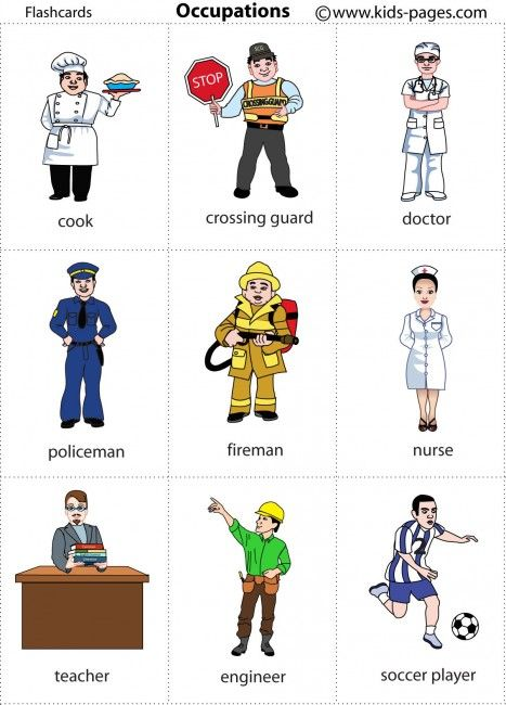 Occupations | Kids pages, Fire trucks and Poster