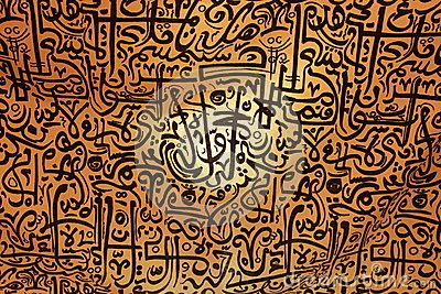 Download islamic art stock image for free or as low as $0.20usd. new