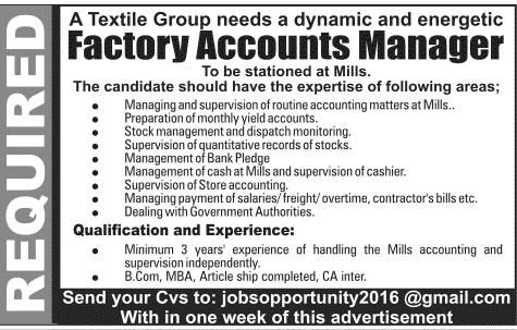 Factory Accounts Manager Jobs In PakistanJang Newspaper Jobs