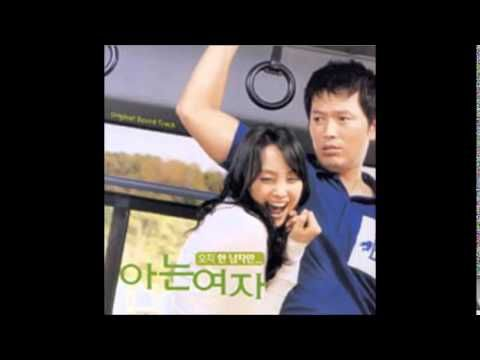 Movies Marriage Youtube Not Dating Ost