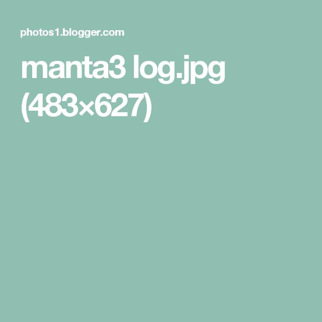 manta3 log.jpg (483×627)
