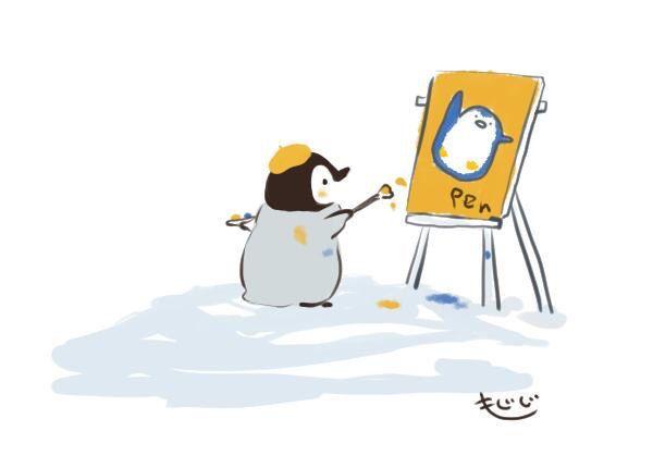ぺんちゃん もじじ かわいい イラスト ペンギン ペンギン ペンギン