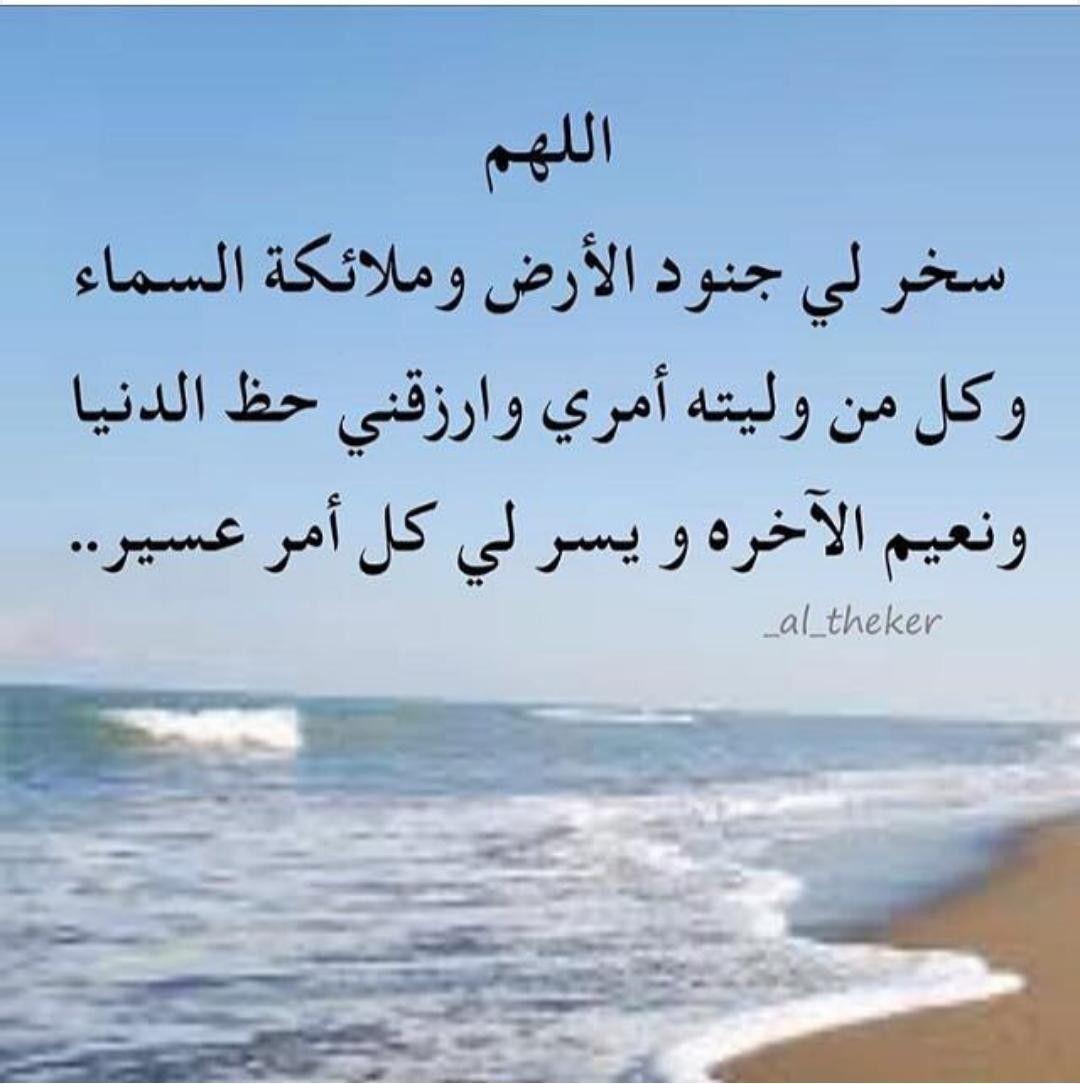 Pin By Sasa Bebo On دعاء إلى رب غفور Beautiful Names Of Allah Quran Verses Allah Love
