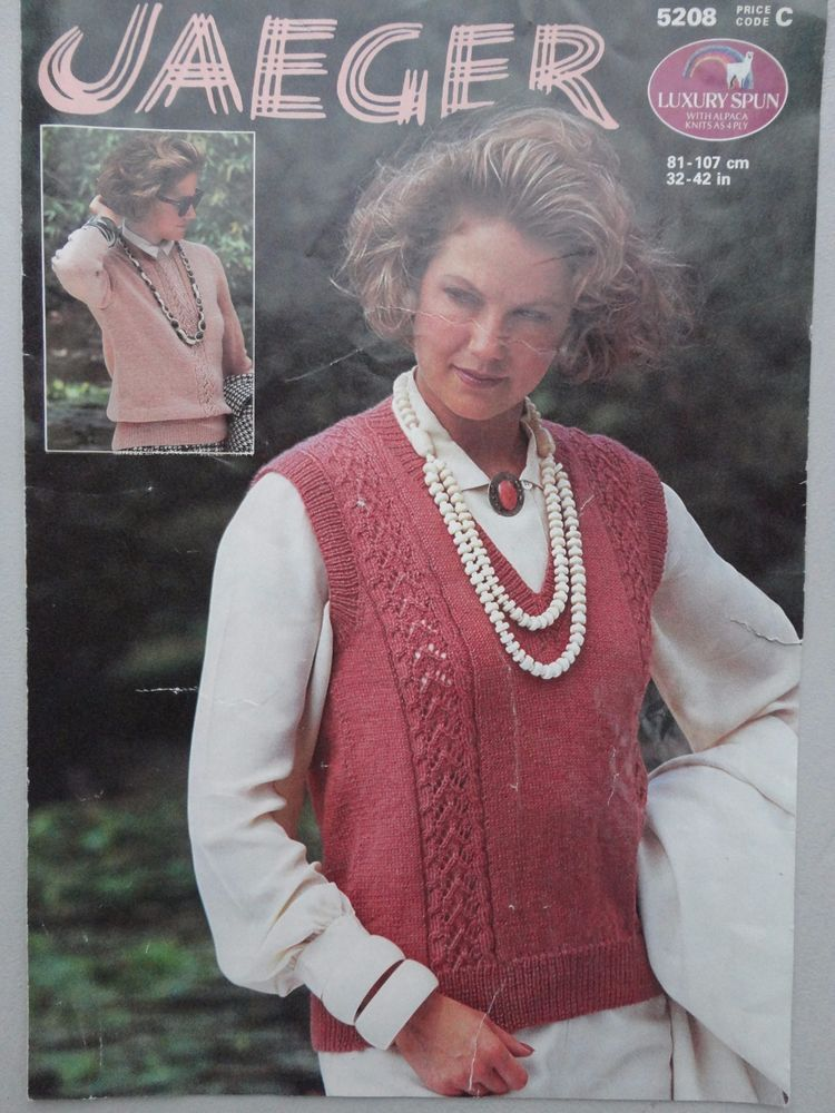 Jaeger knitting pattern 5208, slipover and sweater with lace/cable ...