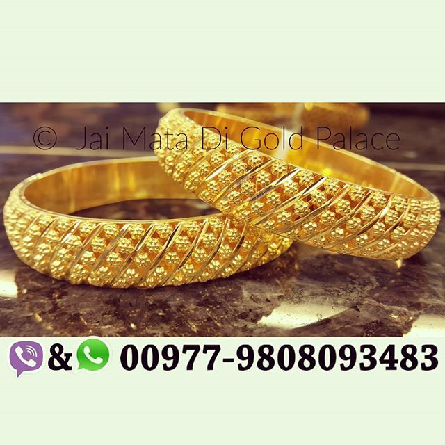 Name Bangals Code 680 Weight gram 17 24 17 41 Carat 22 gold